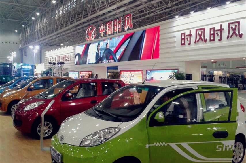 七星彩直播开奖在线播精密制造有限公司被邀参加武汉农机博览会